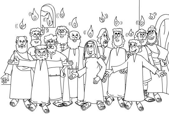 http://almez.pntic.mec.es/~jgag0003/Bibliaibujos02/27pentecostes.jpg